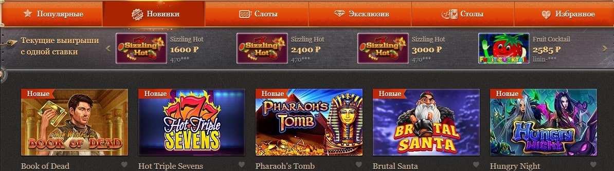 Джой казино сом официальный сайт 4 гта миссия казино